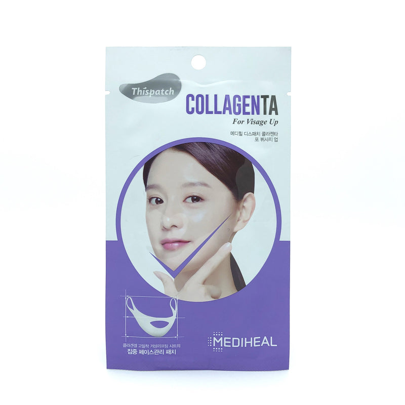 Mediheal This Patch - Goryeo Cosmetics worldwide shop