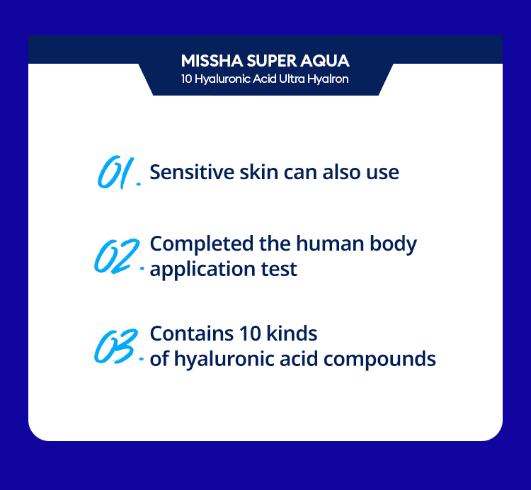 Missha Super Aqua Ultra Hyalron Skin Essence 200ml - Goryeo Cosmetics worldwide shop