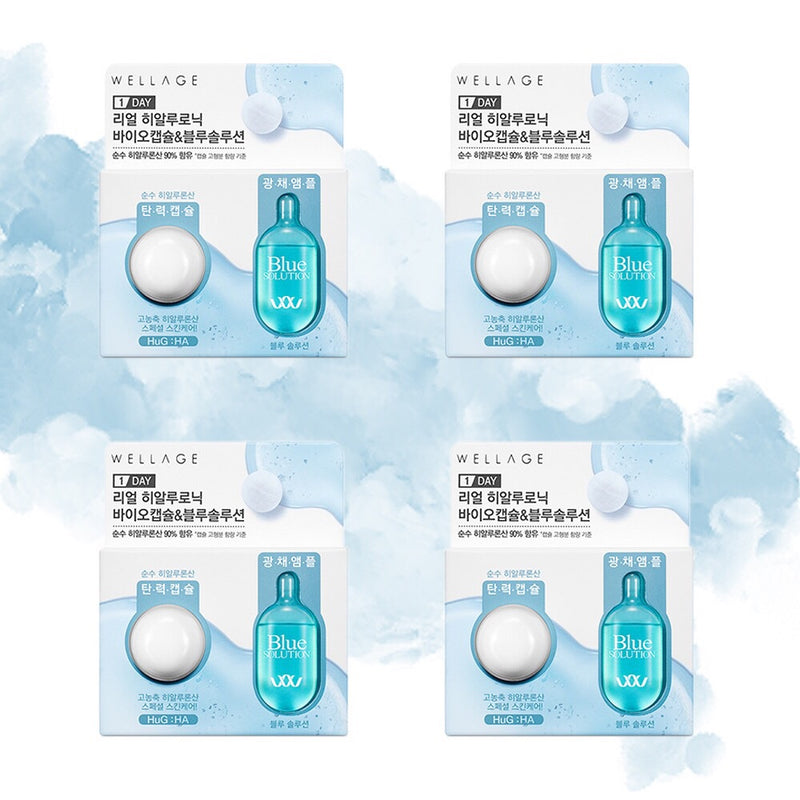 Wellage Real Hyaluronic Capsule One Day Kit for 4 days - Goryeo Cosmetics worldwide shop