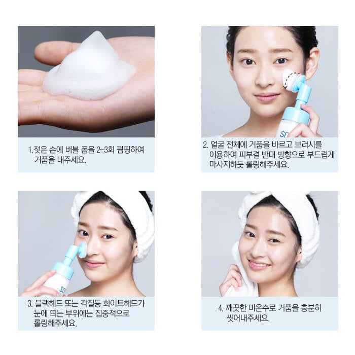 Holika Holika Soda Pore Cleansing Foam - Goryeo Cosmetics worldwide shop