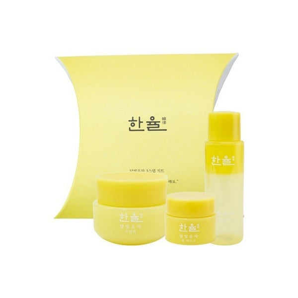 Hanyul Yuja 3 Step Trial Kit (3 Items)