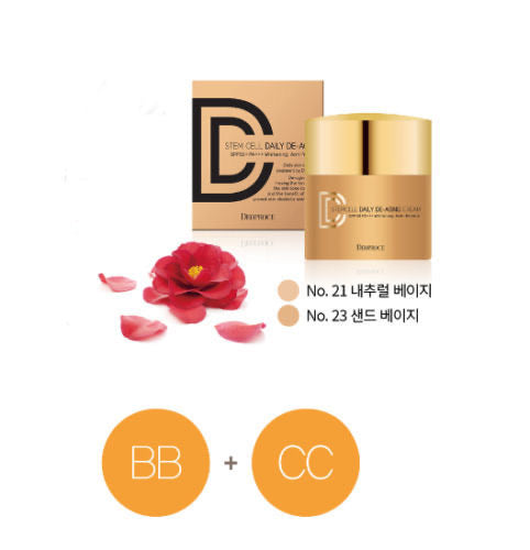 Deoproce Stem Cell Daily De-Aging Cream (DD Cream) 40g SPF50+ Whitening Anti-Wrinkle UV Collagen - Goryeo Cosmetics worldwide shop