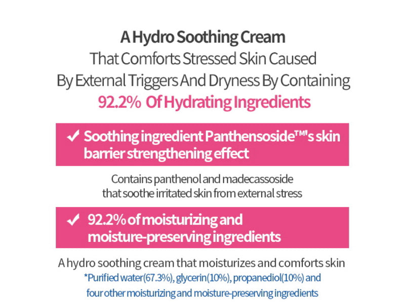 Etude House SoonJung Hydro Barrier Cream - Goryeo Cosmetics worldwide shop