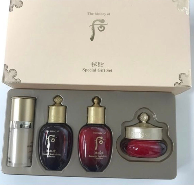 goryeo cosmetics trial set