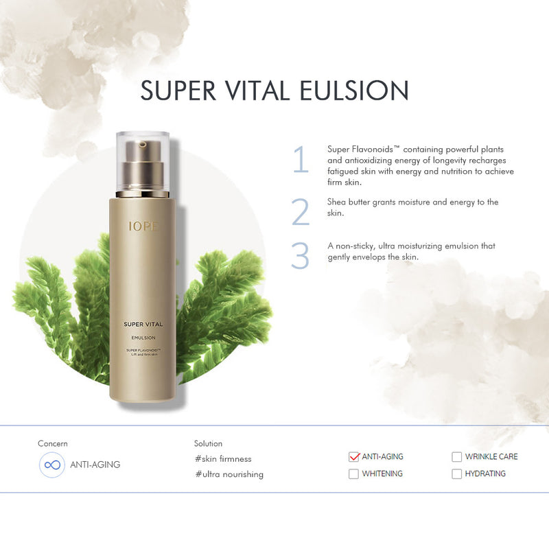 IOPE SUPER VITAL EMULSION - Goryeo Cosmetics worldwide shop