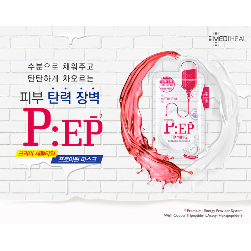 Mediheal P:EP Proatin Face Mask Pack - Goryeo Cosmetics worldwide shop