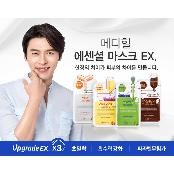 Mediheal COLLAGEN IMPACT ESSENTIAL MASK EX.