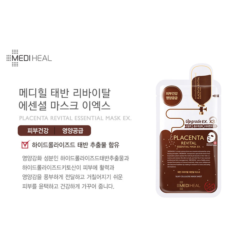 Mediheal PLACENTA REVITAL ESSENTIAL MASK EX. - Goryeo Cosmetics worldwide shop