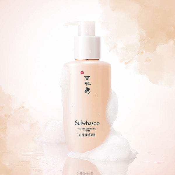 cleansing foam sulwhasoo