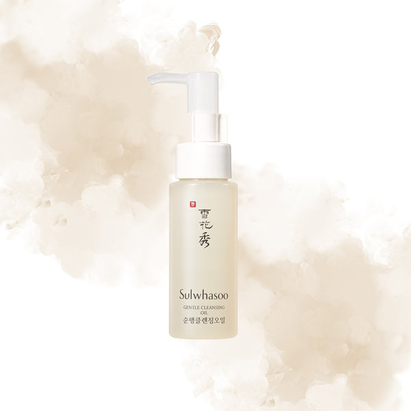 Sulwhasoo Gentle Cleansing Oil EX 50ml