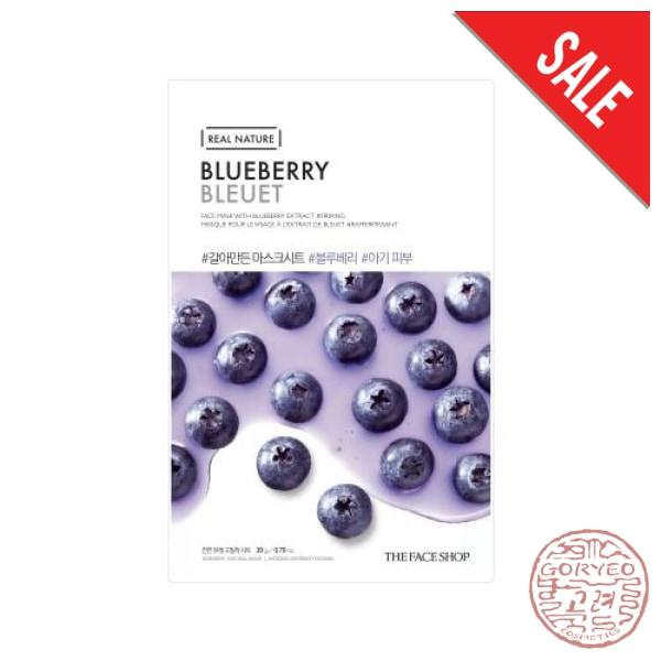 THE FACE SHOP BLUEBERRY Real Nature Mask - Goryeo Cosmetics worldwide shop