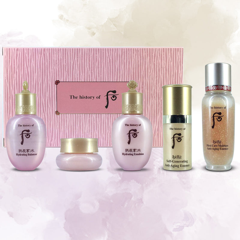 the History of Whoo Gongjinhyang: Soo Special Gift Set 5 Items