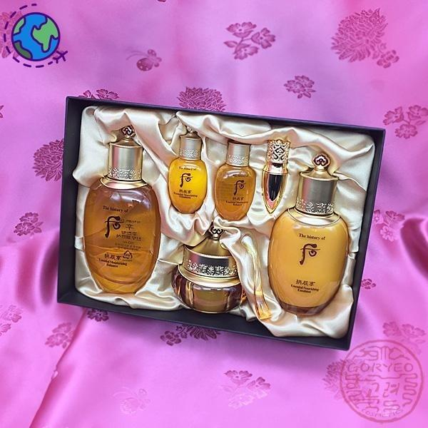 The History of Whoo Gongjinhyang Special Set - Goryeo Cosmetics worldwide shop