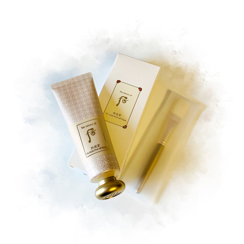 The History of Whoo Gongjinhyang UI:Gold Peel off Mask in real life