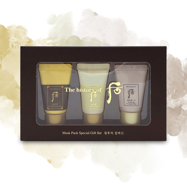 the history of whoo trial set masks