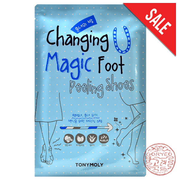 TONYMOLY Changing U Magic Foot Peeling Shoes - Goryeo Cosmetics worldwide shop