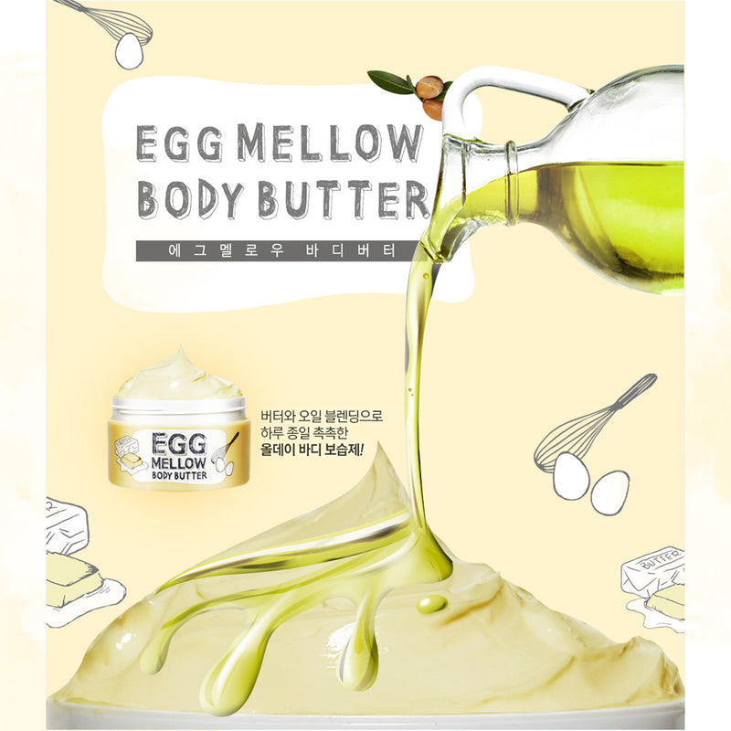 Too Cool For School Egg Mellow Body Butter - Goryeo Cosmetics worldwide shop