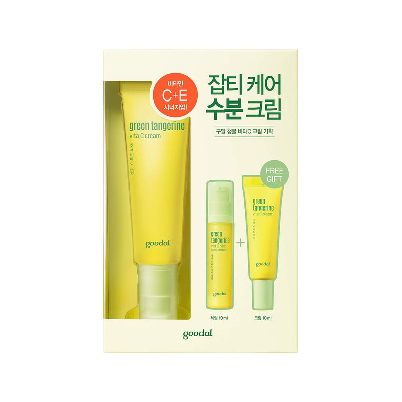 Goodal Green Tangerine Vita C Cream Set - Goryeo Cosmetics worldwide shop