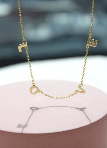 Floating LOVE Necklace
