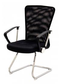 Keswick Office Chair Black & Charcoal (Set of 2) - VEHome
