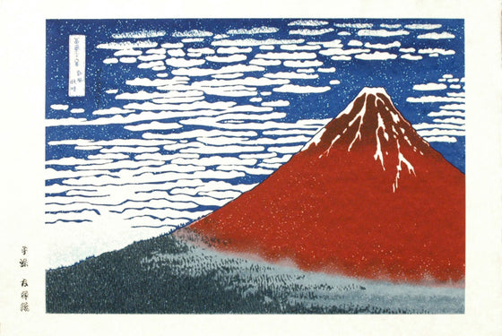 Silkscreen Poster Red Mount Fuji
