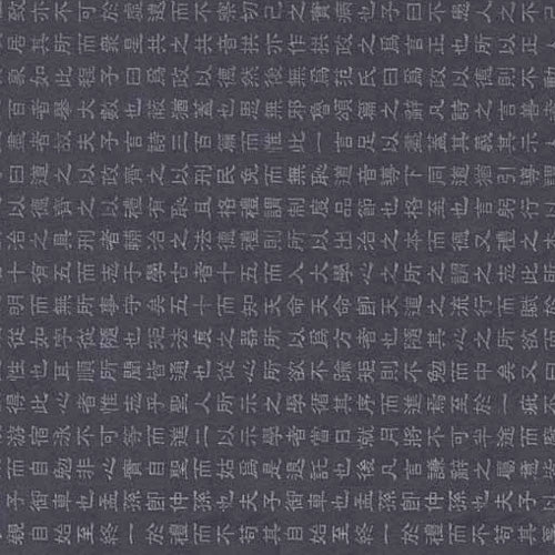 Screenprint Hanja Script Silver on Blue