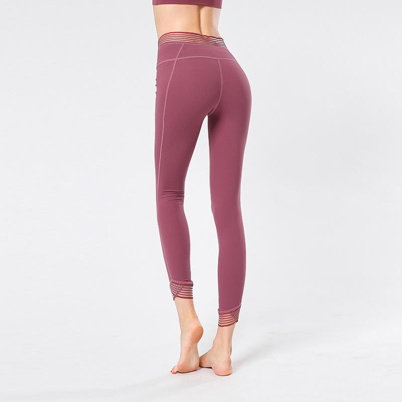 Mindful Movement Seamless Legging