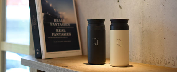 KINTO Journal Article Custom TRAVEL tumblers for CHOP Coffee