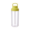 KINTO TO GO BOTTLE 480ML YELLOW THUMBNAIL 2
