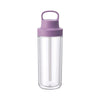 KINTO TO GO BOTTLE 480ML PURPLE THUMBNAIL 6