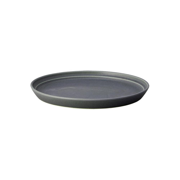KINTO FOG PLATE 200MM / 8IN DARK GRAY