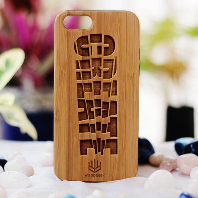 Create Wood Phone Case for Designers, Artists, Engineers, Writers | Bamboo Phone Case | Engraved Phone case | Inspirational Phone Case | iPhone Case | Woodgeek Store