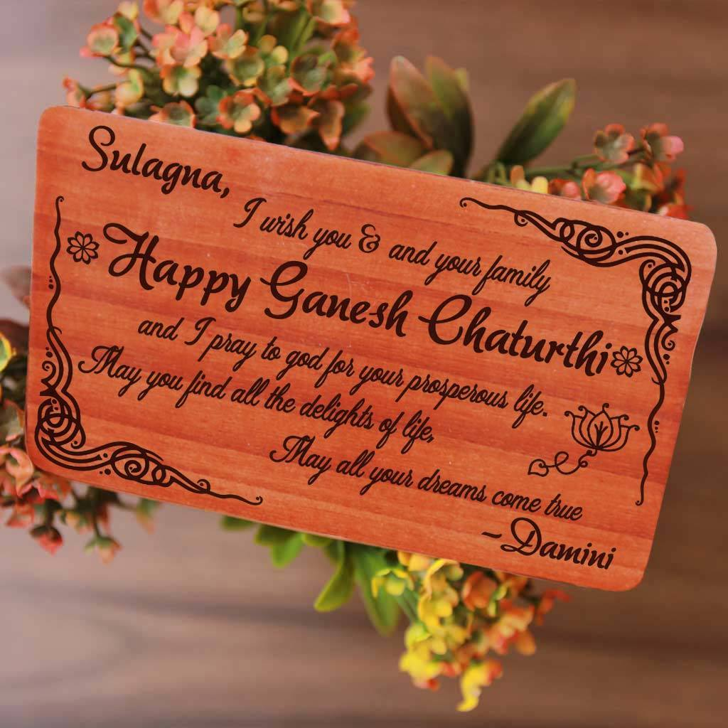 Ganesh Chaturthi Wishes Engraved On Wooden Greeting Cards. These Personalized Wooden Cards Are Great Gifts For Ganesh Chaturthi. Send Wishes And Ganesh Chaturthi Greetings With Wooden Cards Online.