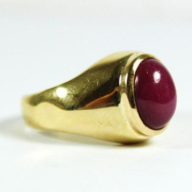 18ct Yellow Gold Star Ruby Ring