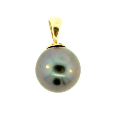 14ct Yellow Gold Cultured Black Tahitian Pearl (12mm) Pendant