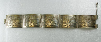 Hand Carved Egyptian Paneled Sterling Silver  Bracelet With Hinge Pin Closure