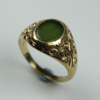 9ct Yellow Gold Oval Cut Nephrite Jade Signet Ring
