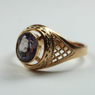 Vintage 14ct Rose Gold Oval Cut Amethyst Soviet Russian Ring