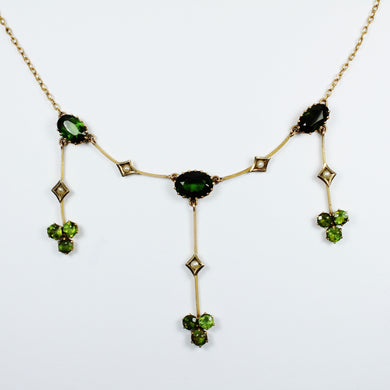 9ct Yellow Gold Peridot and Green Tourmaline