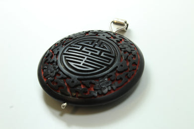 Sterling Silver Carved Ebony Oriental Pendant