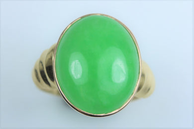 Natural Jade Ring