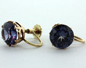 15ct Yellow Gold Alexandrite Screw On Earrings