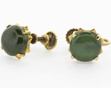 9ct Nephrite Jade Screw Ons