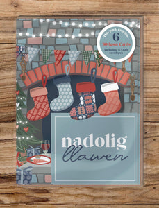 Nadolig Llawen Christmas Eve / Merry Christmas  - A6 Luxury Card Pack