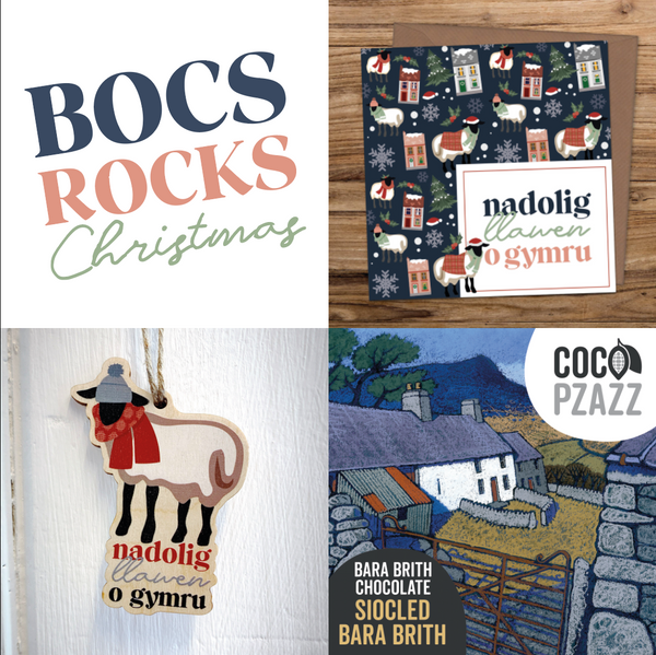 BOCS ROCKS CHRISTMAS GIFT BOX - Max Rocks