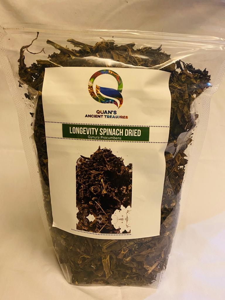 Gynura procumbens Tea Powder 32oz  (Longevity spinach)