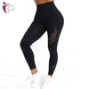 Power+ Seamless High Waisted Legging