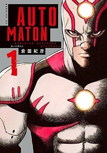 Manga Review: Auto Maton