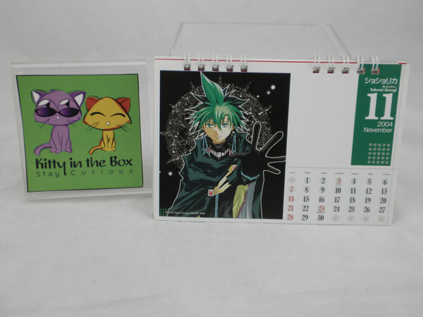 Gangan Comics 2004 Desktop Calendar - Square Enix Promotional Item
