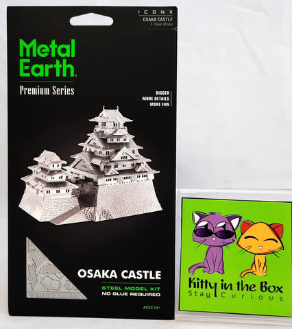 Metal Earth - Osaka Castle - Steel Model Kit